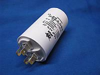 Конденсатор пусковой / рабочий 15 мкф 450 В (CBB60)