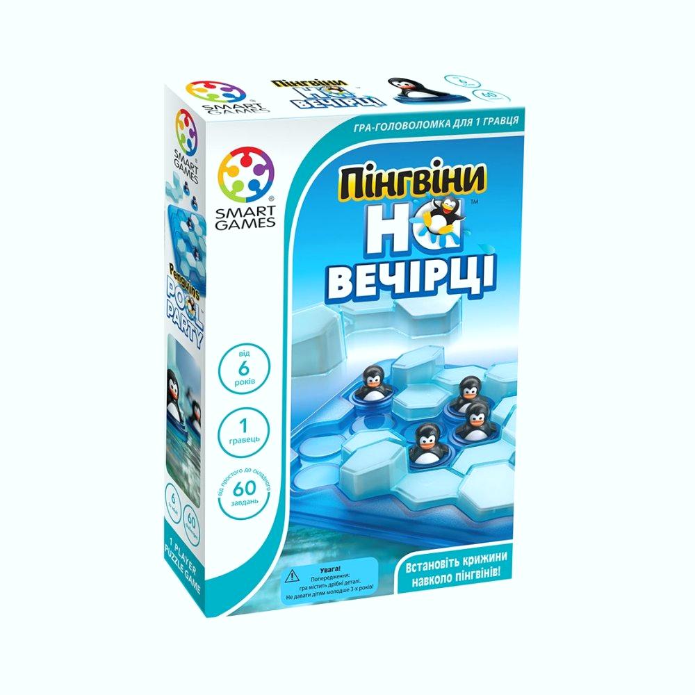 Пінгвіни на вечірці | Smart Games | Бельгия