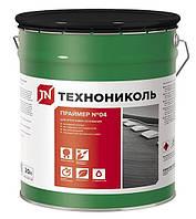 Праймер битумный на водной основе №04 ТЕХНОНИКОЛЬ, 20л