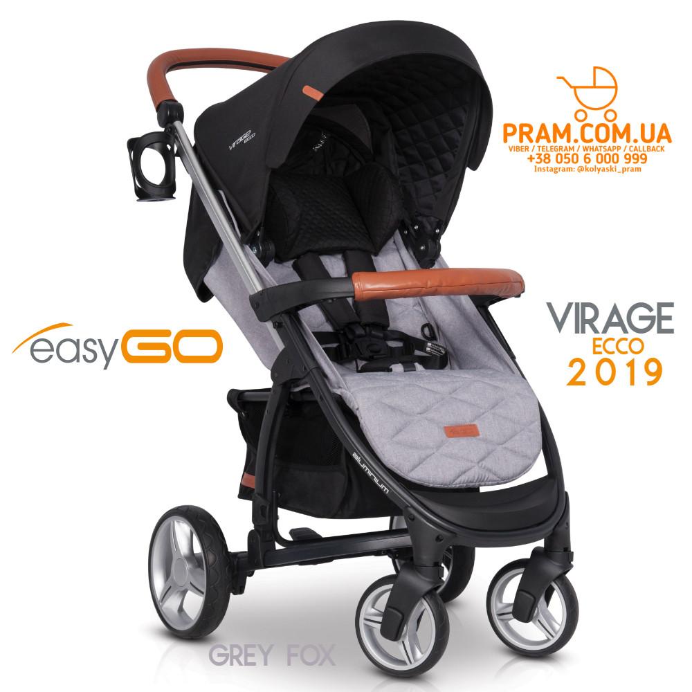 EasyGO VIRAGE ECCO 2019 прогулочная коляска Grey Fox Серый