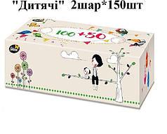 """Серветки паперові у коробці ТМ Silken """"Дитячі"""" 2шар*150шт"""