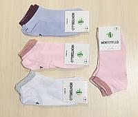 Шкарпетки дитячі літні з сіткою бавовна MONTEBELLO Туреччина розмір 20 на 9 років