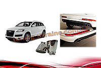 Насадки на глушитель на Audi Q7 2005-2015 гг.