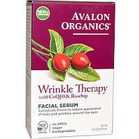 Сыворотка против морщин с CoQ10, Avalon Organics, 16 мл