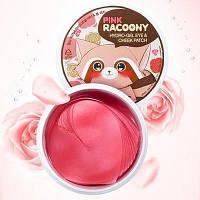 Гидрогелевые патчи для глаз и щек  SECRET KEY Pink Racoony Hydro-Gel Eye & Cheek Patch60 шт