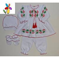 Комплект с вышивкой для девочки Калина Размер 62 - 68 см