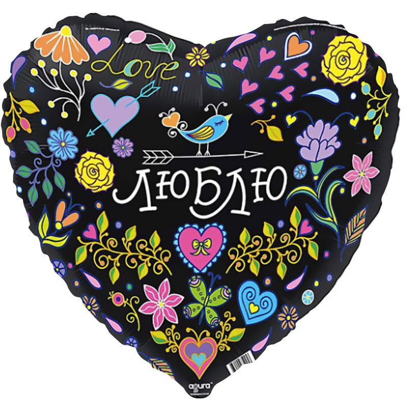 Agura Шар 18''/45 см Сердце, Люблю, Черный