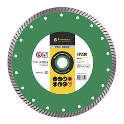 Алмазный диск Baumesser Stein PRO 1A1R Turbo 230x2,6x9x22,23 (90215082017)