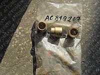 Втулка AC819267 Kverneland