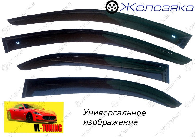 Ветровики Volkswagen Golf V 3d 2003-2008 (VL-Tuning)