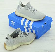 Кроссовки мужские Adidas Yeezy Boost SPLY-350 (серые) Top replic, фото 3