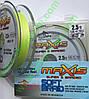 Плетений шнур DuraKing Maxis X8 Braid 150 м #2,5 (0.26 мм/18.6 кг) Fluo Yellow