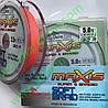Плетений шнур DuraKing Maxis X8 Braid 150 м #2,5 (0.26 мм/18.6 кг) Fluo Orange