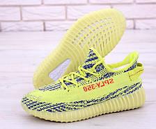 Кроссовки мужские Adidas Yeezy Boost SPLY-350 (зеленые-салатовые-желтые) Top replic, фото 3