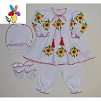 Костюм - вышиванка для девочки Желтые цветы Размер 62 - 68 см