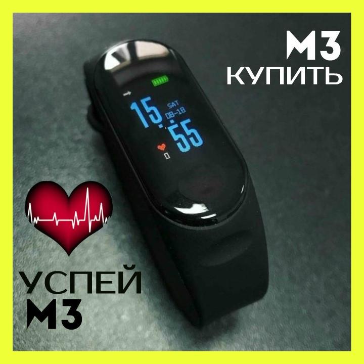 Умный фитнес браслет Mi Band m3 в стиле Xiaomi Band 3.Смарт часы Lefun/Фитнес трекер M3 Черный