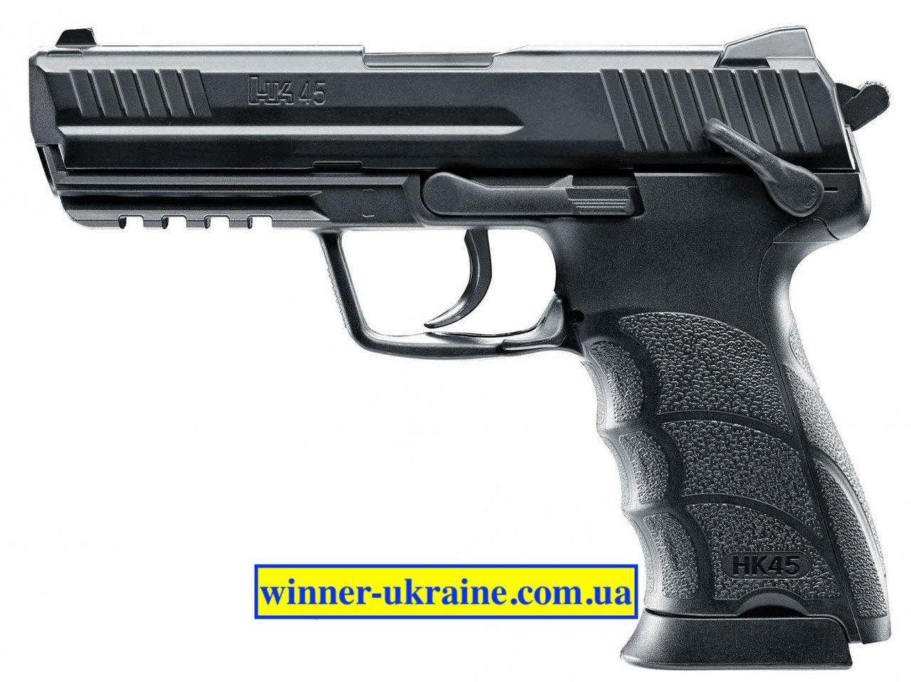 Пневматичний пістолет Umarex Heckler & Koch HK45