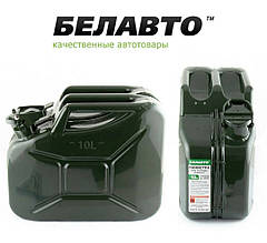 Канистра для бензина БЕЛАВТО KC10 10 литров