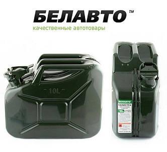 Канистра для бензина БЕЛАВТО KC10 10 литров, фото 2
