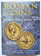 Римские монеты и их стоимость. Вып 2. Sear/Spink