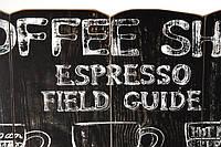 Панно COFFEE STORE 59x96 см черное 176602 Maisons 2018 -- Наличие в Киеве купить Скидки Наличные, с НДС