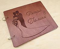 Книга побажань з дерев'яними обкладинками, фото 1