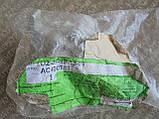 Клапан AC490783 запірний в зборі, фото 3