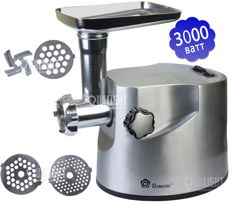 М'ясорубка Domotec MS-2021 3000W XF
