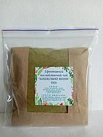 Ефективний лікувальний послаблюючий чай Кишковий віник Арнольда Ерета 100г