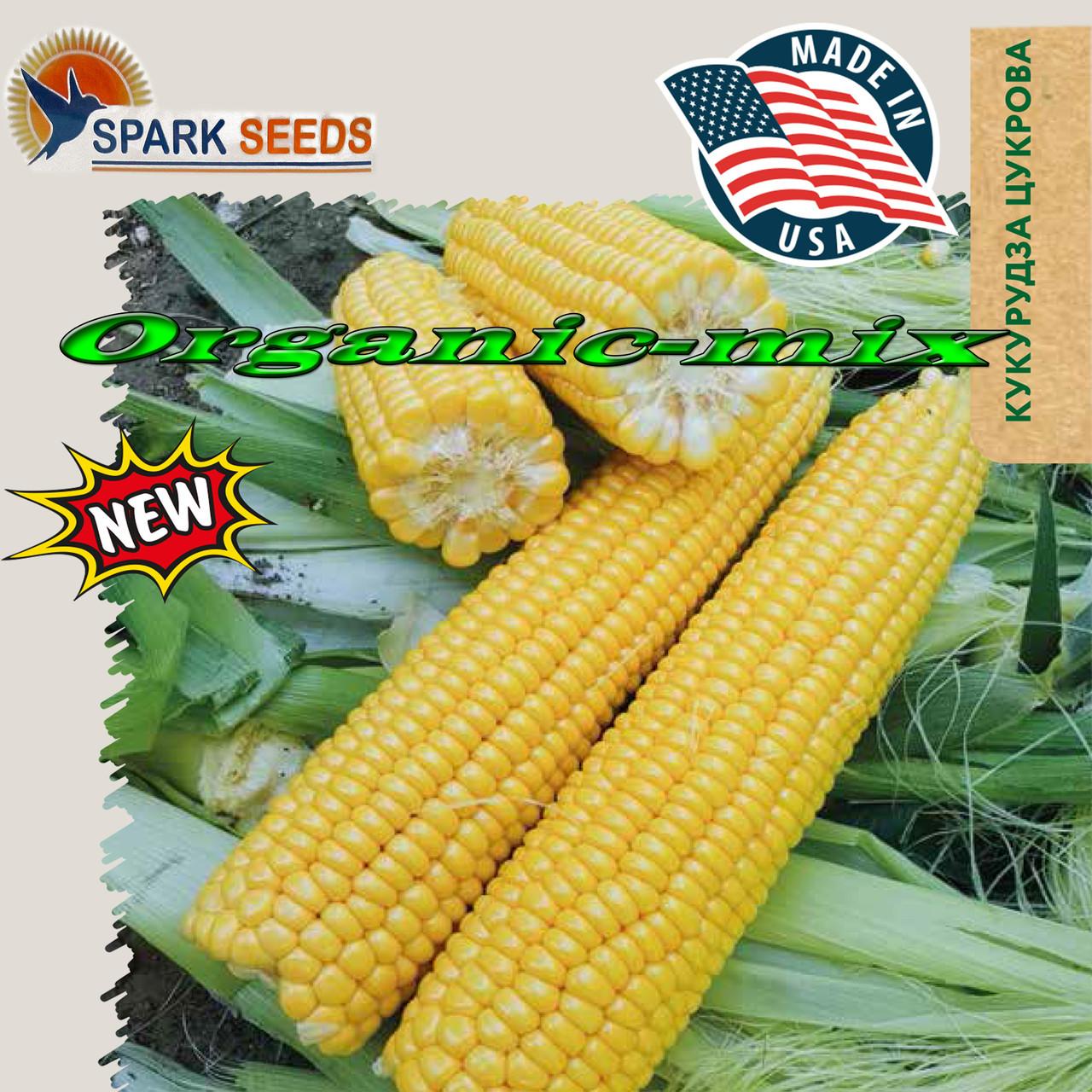 Ранняя, мощная сахарная кукуруза 1860 F1 (США), фермерская упаковка (2500 семян)