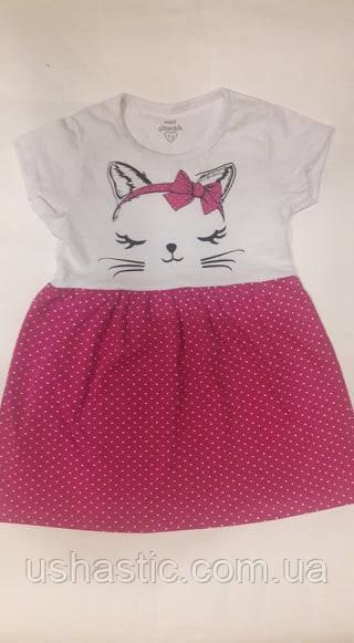 Платье для девочки с милым котиком на 1-2 года (Турция)