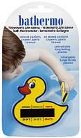 Термометр жидкокристаллический для детского купания