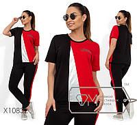 Летний спортивный костюм женский из двунитки черный (2 цвета) ТЖ/-064, фото 1