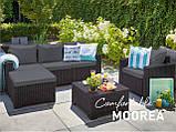 Комплект садових меблів зі штучного ротангу MOOREA SET UNITY  графіт (Allibert), фото 9