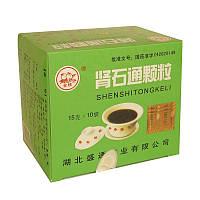 Чай для растворения камней в почках «Шеншитонг» - 15 грамм х 10шт