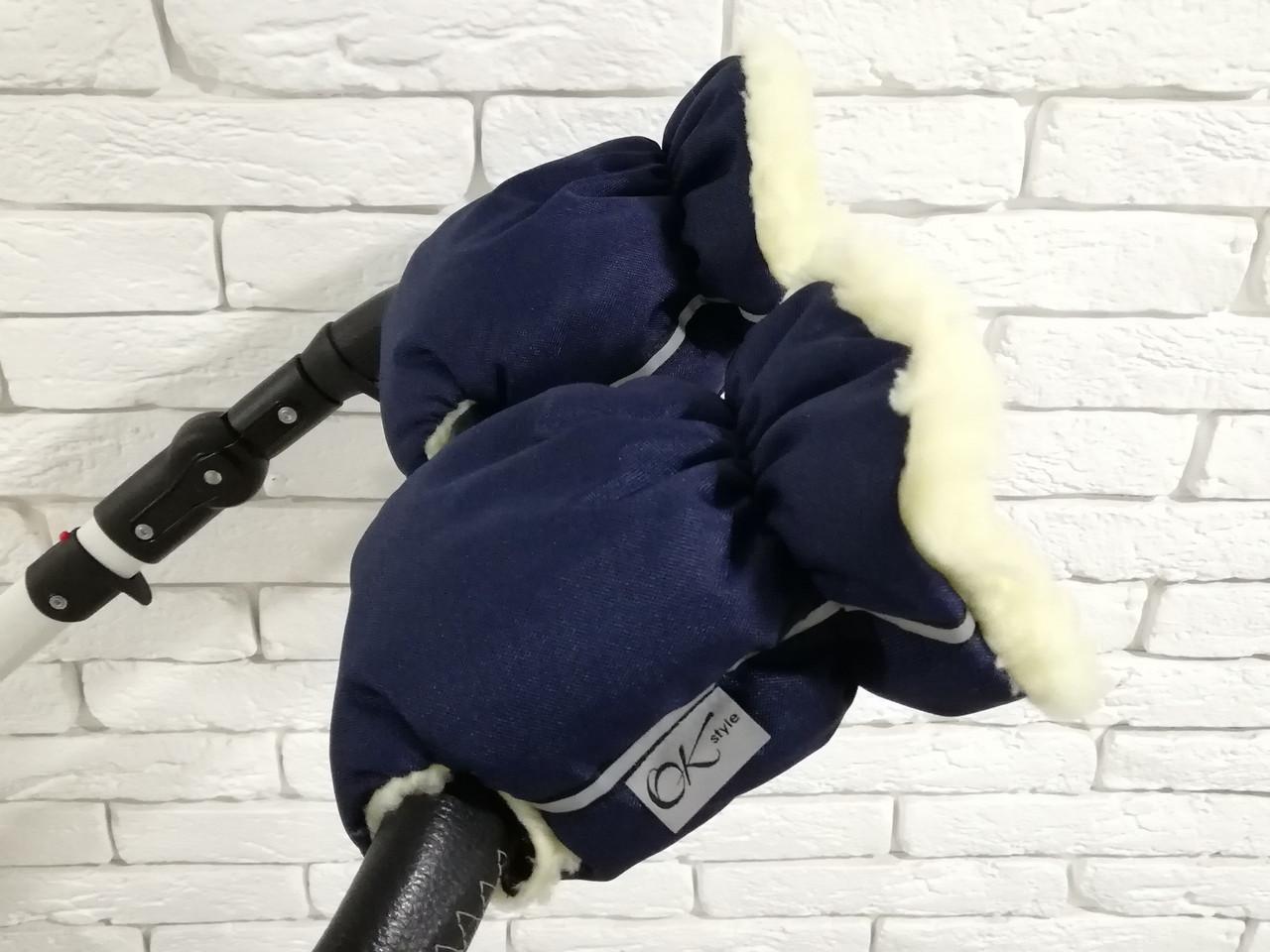 Рукавички-Муфта на коляску Ok Style New Синий