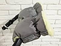 Рукавички-Муфта на коляску Ok Style New Серый, фото 1