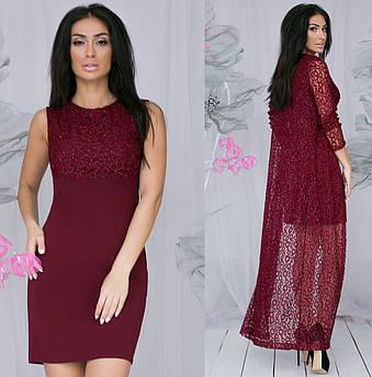 Платье AZ-0168