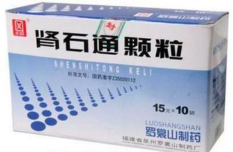 """Лечебный чай """"Шеншитонг"""" Shenshitong Keli (растворяет камни почек и мочевыводящих путей) - 15 грамм х 10 шт"""