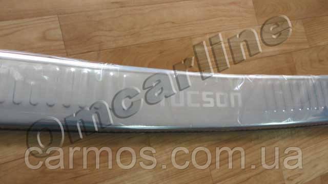 Накладка на задний бампер Hyundai tucson (хундай туксон), логотип, с загибом. нерж.