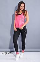 Костюм для фитнеса Nike розовый (лосины, топ, майка)