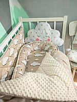 Набор для новорожденного ( кокон, одеяло, бортики)подушка облако в подарок