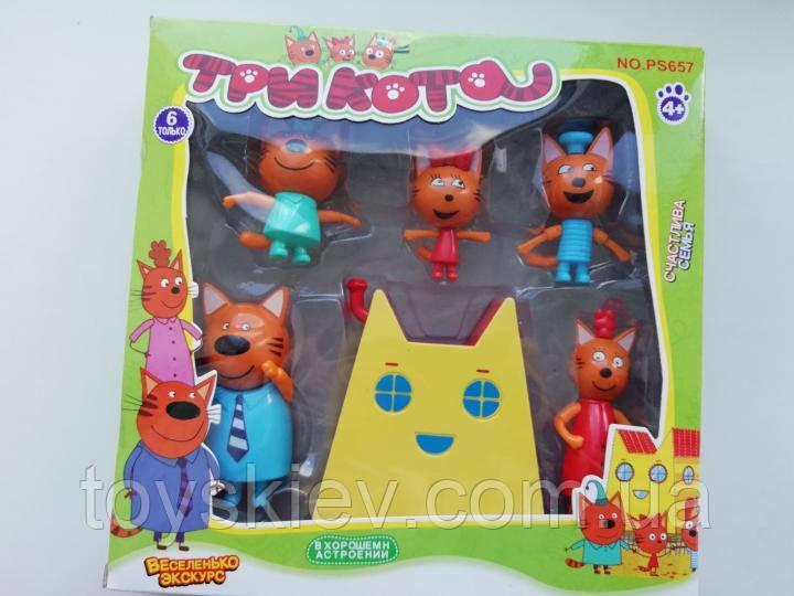 Игровой набор «Три кота» 5 фигурок и домик PS657
