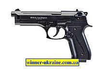 Стартовый пистолет EKOL FIRAT Magnum (Beretta 92 FS)