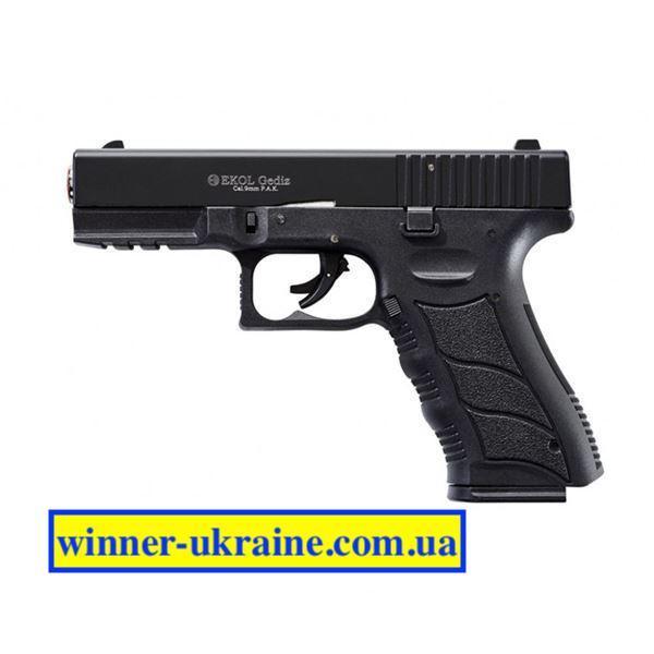Стартовий пістолет EKOL GEDIZ black
