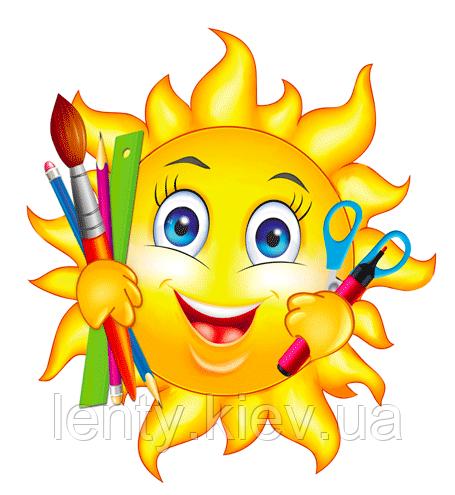 """Вырубка большая """"солнышко и карандаши"""" 43х38см"""