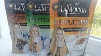 Капучино La Movida Cappuccino (Польша)