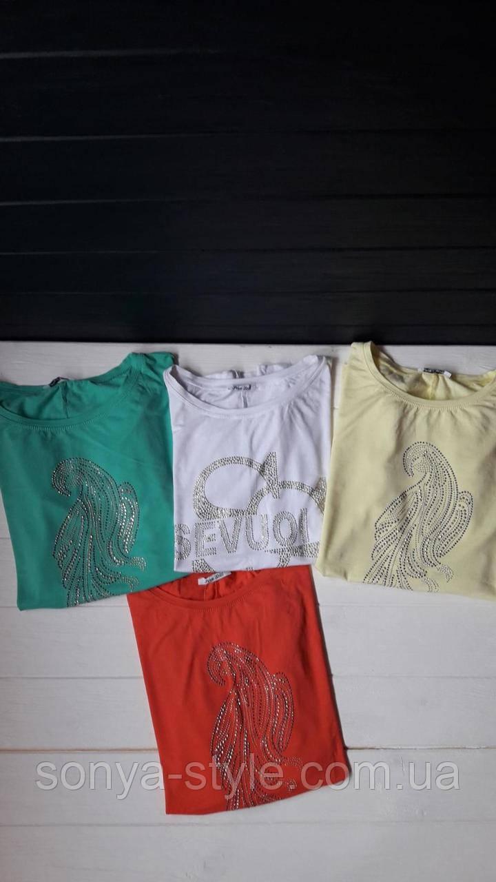 Женская футболка  больших размеров производитель Турция