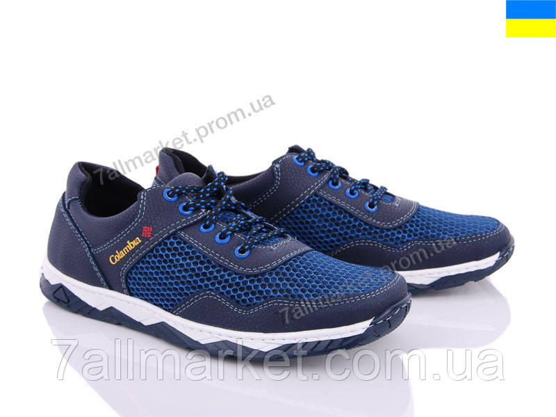 39a70b56 Кроссовки мужские модные Лето Kluchkovskiy L23 синий (8 пар р.40-45 ...