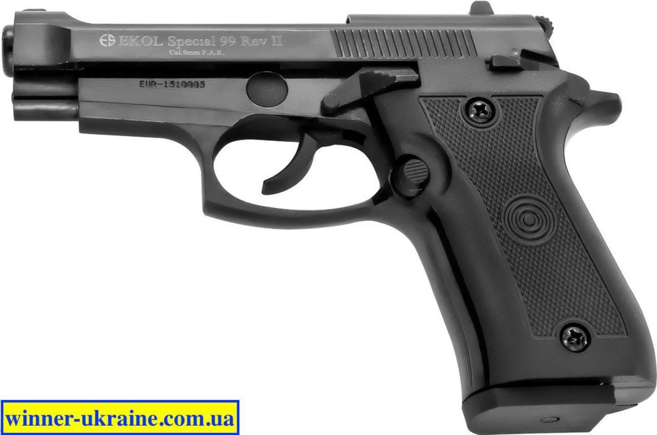 Стартовий пістолет EKOL SPECIAL 99 Rev2